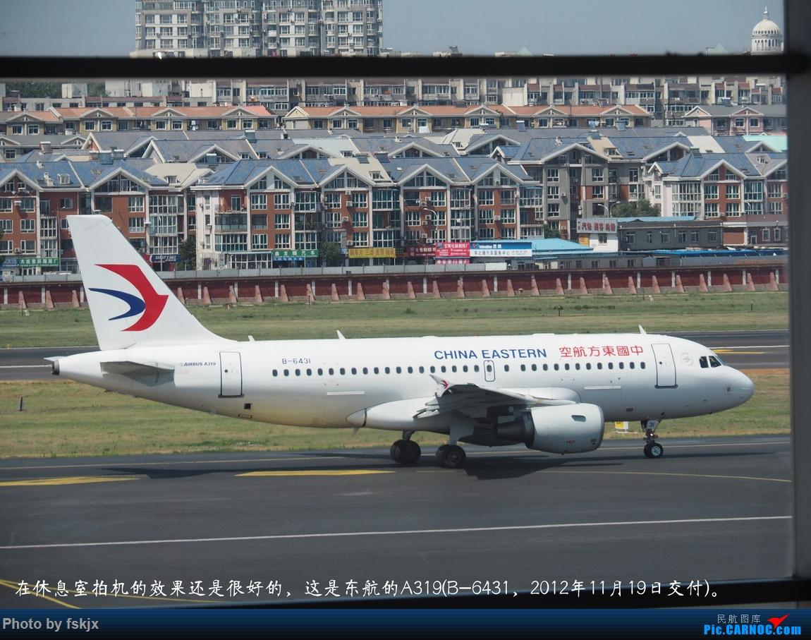 【fskjx的飞行游记☆77】北方明珠·大连 AIRBUS A319-100 B-6431 中国大连国际机场