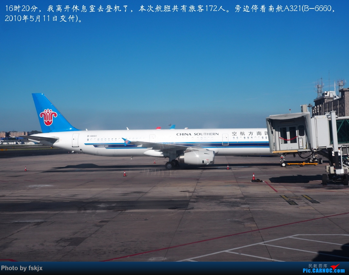 【fskjx的飞行游记☆77】北方明珠·大连 AIRBUS A321-200 B-6660 中国大连国际机场
