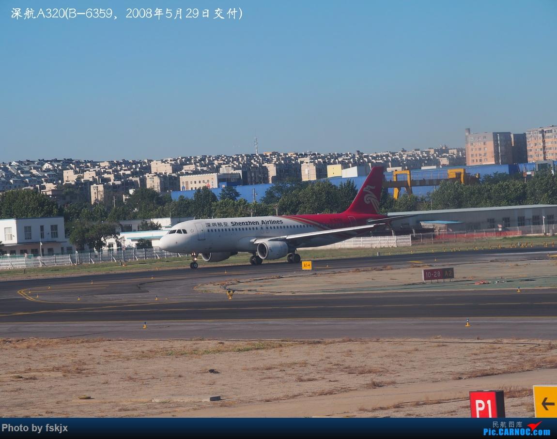 【fskjx的飞行游记☆77】北方明珠·大连 AIRBUS A320-200 B-6359 中国大连国际机场