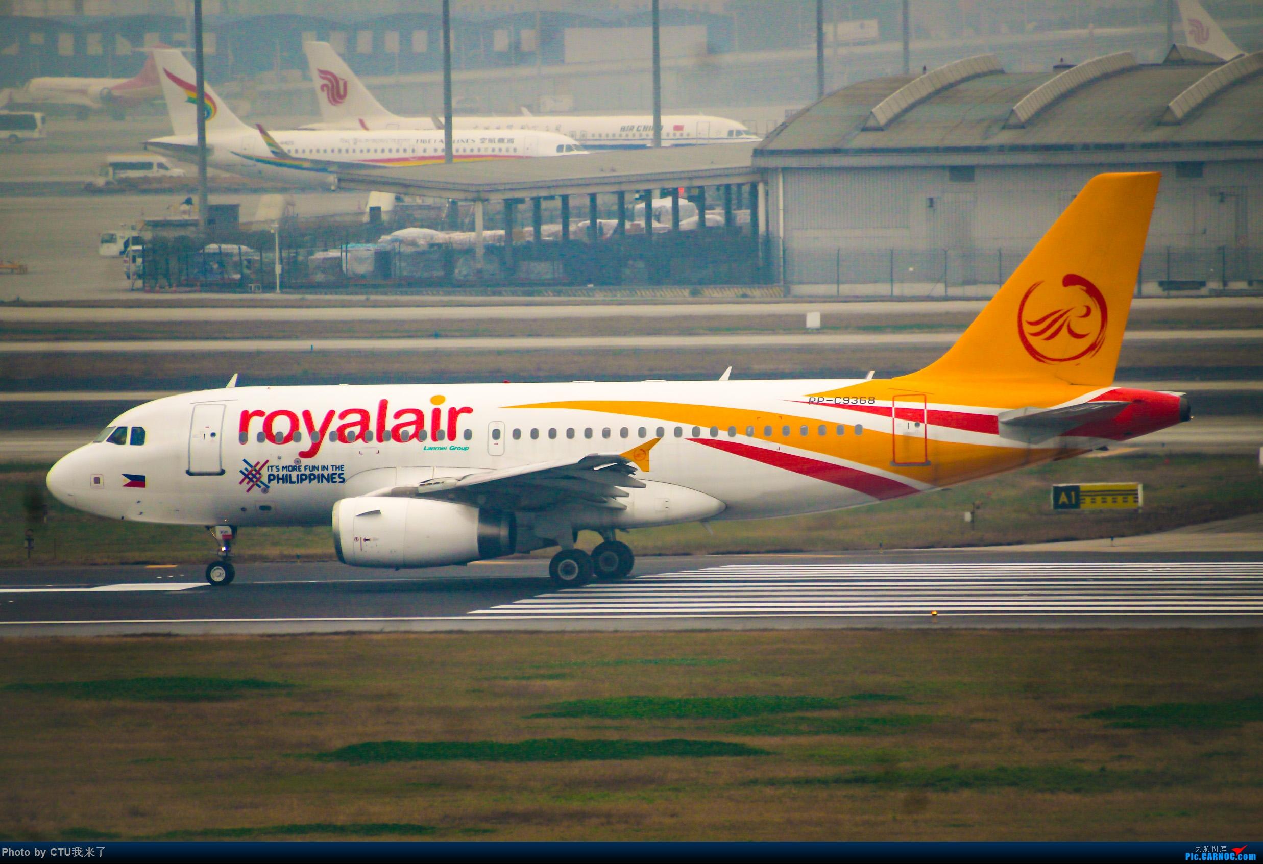 Re:[原创]CTU水泥天拍机,验证烂天好货的铁律 AIRBUS A319-100 RP-C9368 中国成都双流国际机场
