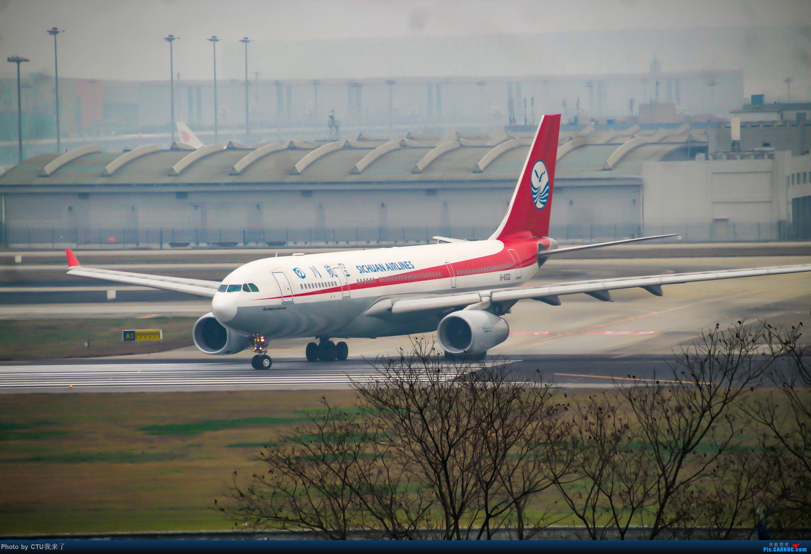 Re:CTU水泥天拍机,验证烂天好货的铁律 AIRBUS A330-200 B-8332 中国成都双流国际机场