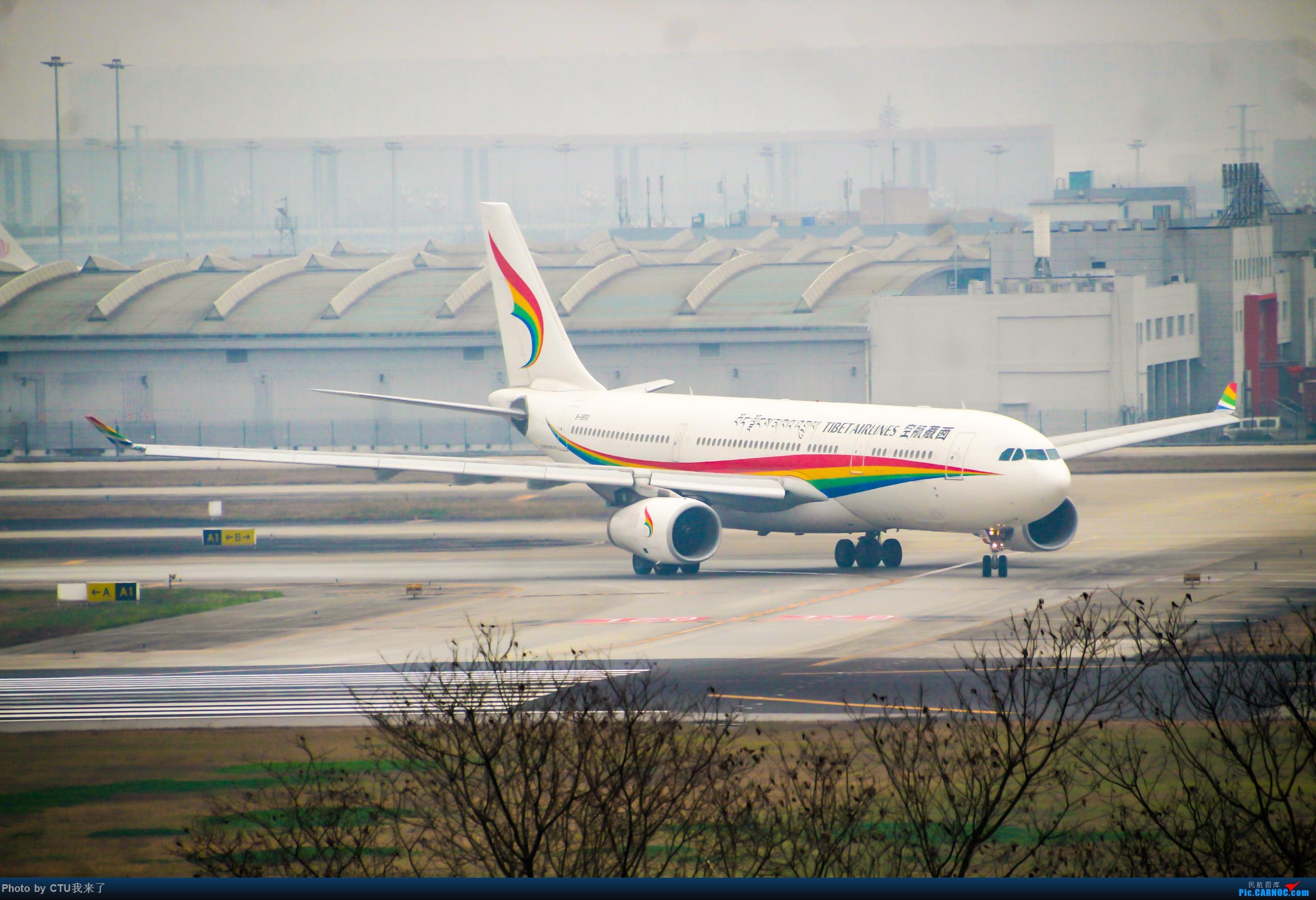Re:[原创]CTU水泥天拍机,验证烂天好货的铁律 AIRBUS A330-200 B-8950 中国成都双流国际机场