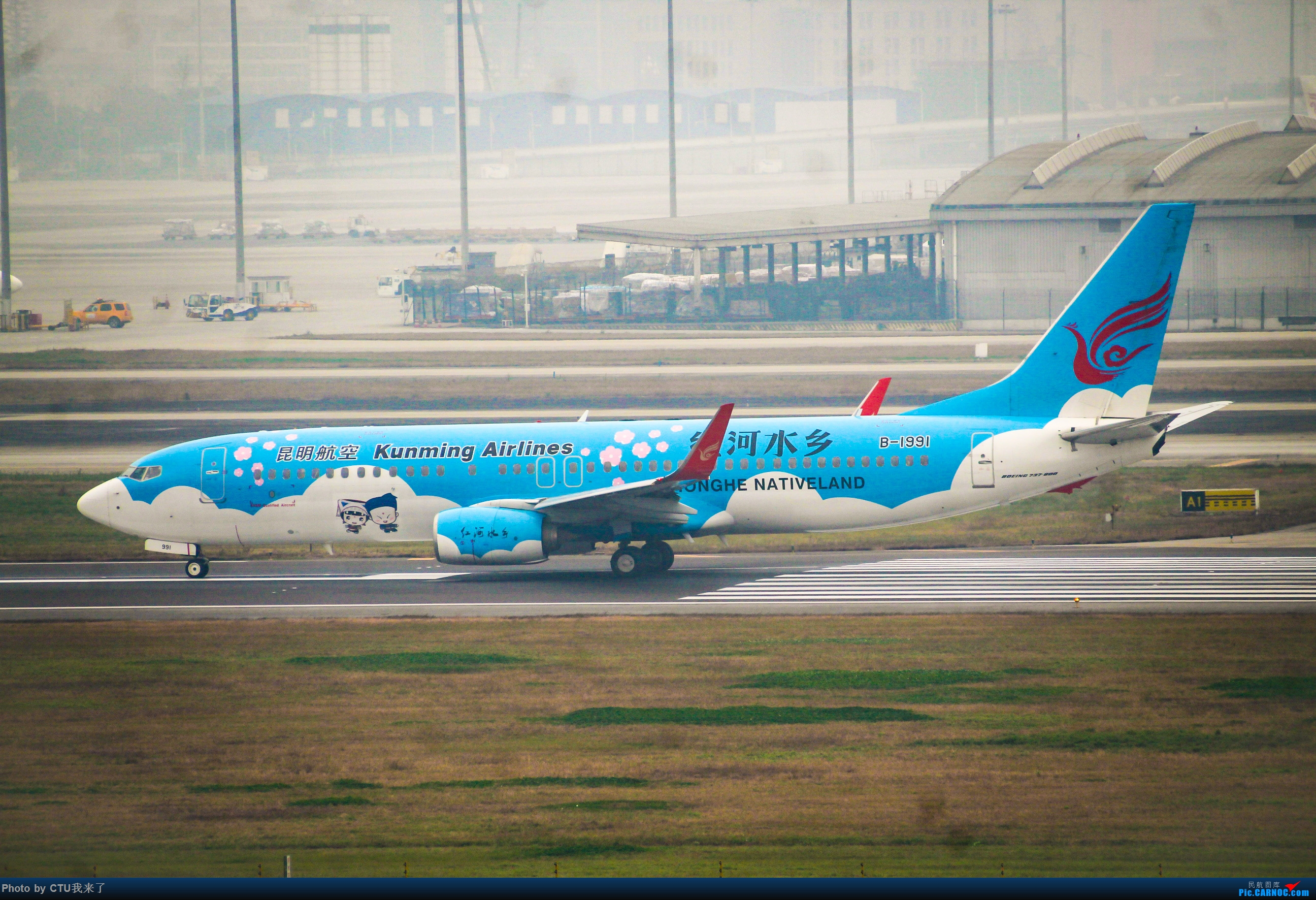 Re:[原创]CTU水泥天拍机,验证烂天好货的铁律 BOEING 737-800 B-1991 中国成都双流国际机场