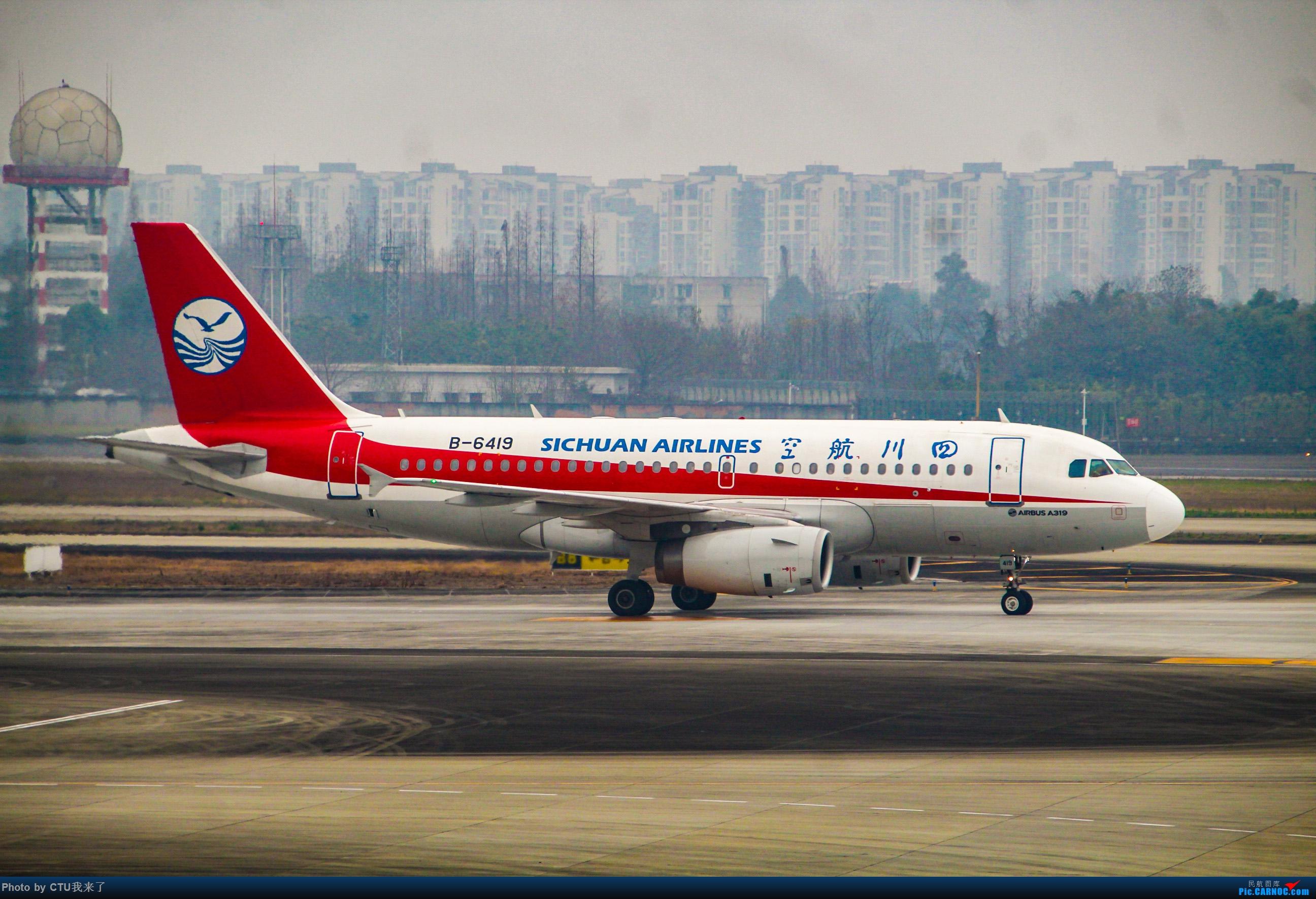 Re:[原创]CTU水泥天拍机,验证烂天好货的铁律 AIRBUS A319-100 B-6419 中国成都双流国际机场