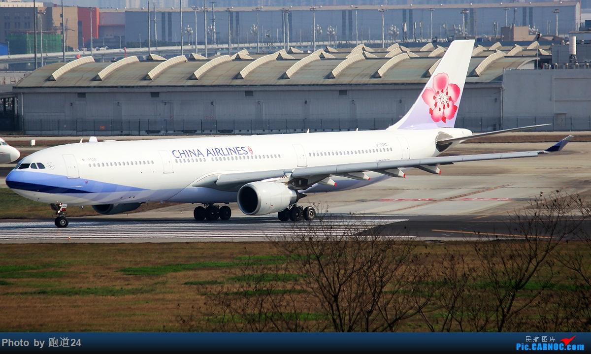 废 AIRBUS A330-300 B-18360 中国成都双流国际机场