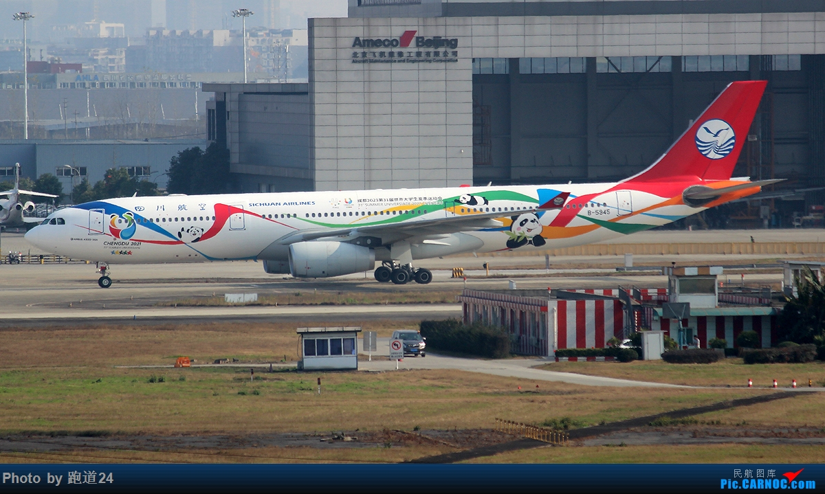 Re:[原创]【多图党】杂图 1200×675 AIRBUS A330-300 B-5945 中国成都双流国际机场