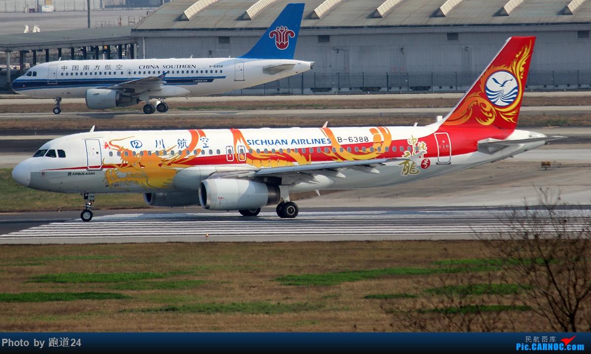 Re:[原创]【多图党】杂图 1200×675 AIRBUS A320-200 B-6388 中国成都双流国际机场