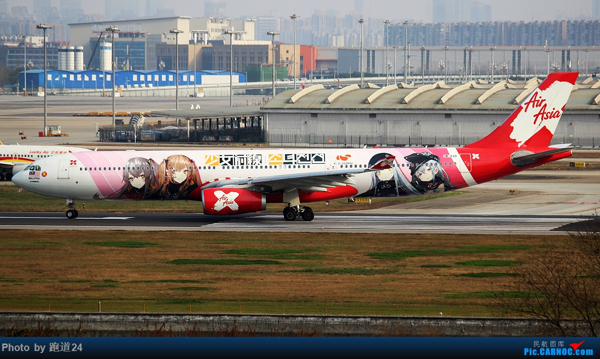 Re:[原创]【多图党】杂图 1200×675 AIRBUS A330-300 9M-XXB 中国成都双流国际机场