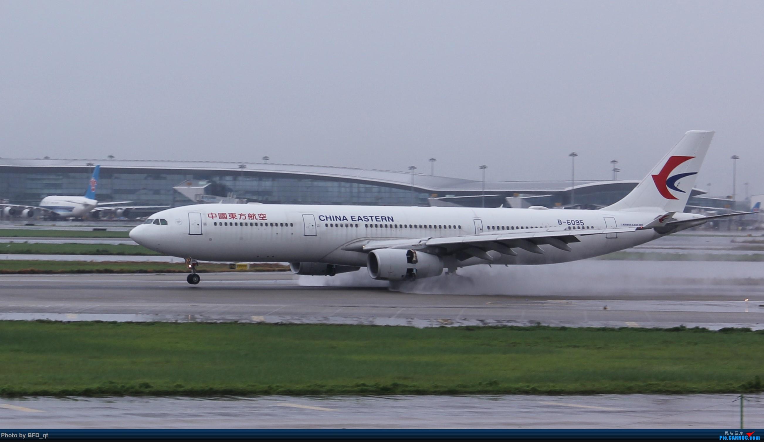 [原创]8.26白云东鬼东航333吹水ZGGG/CAN AIRBUS A330-300 B-6095 中国广州白云国际机场