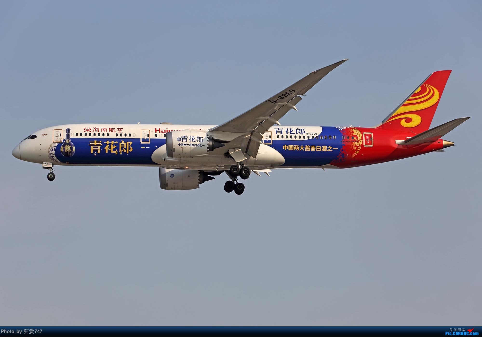 [原创]祝大家鼠年大吉!万事如意! BOEING 787-9 B-6969 中国北京首都国际机场