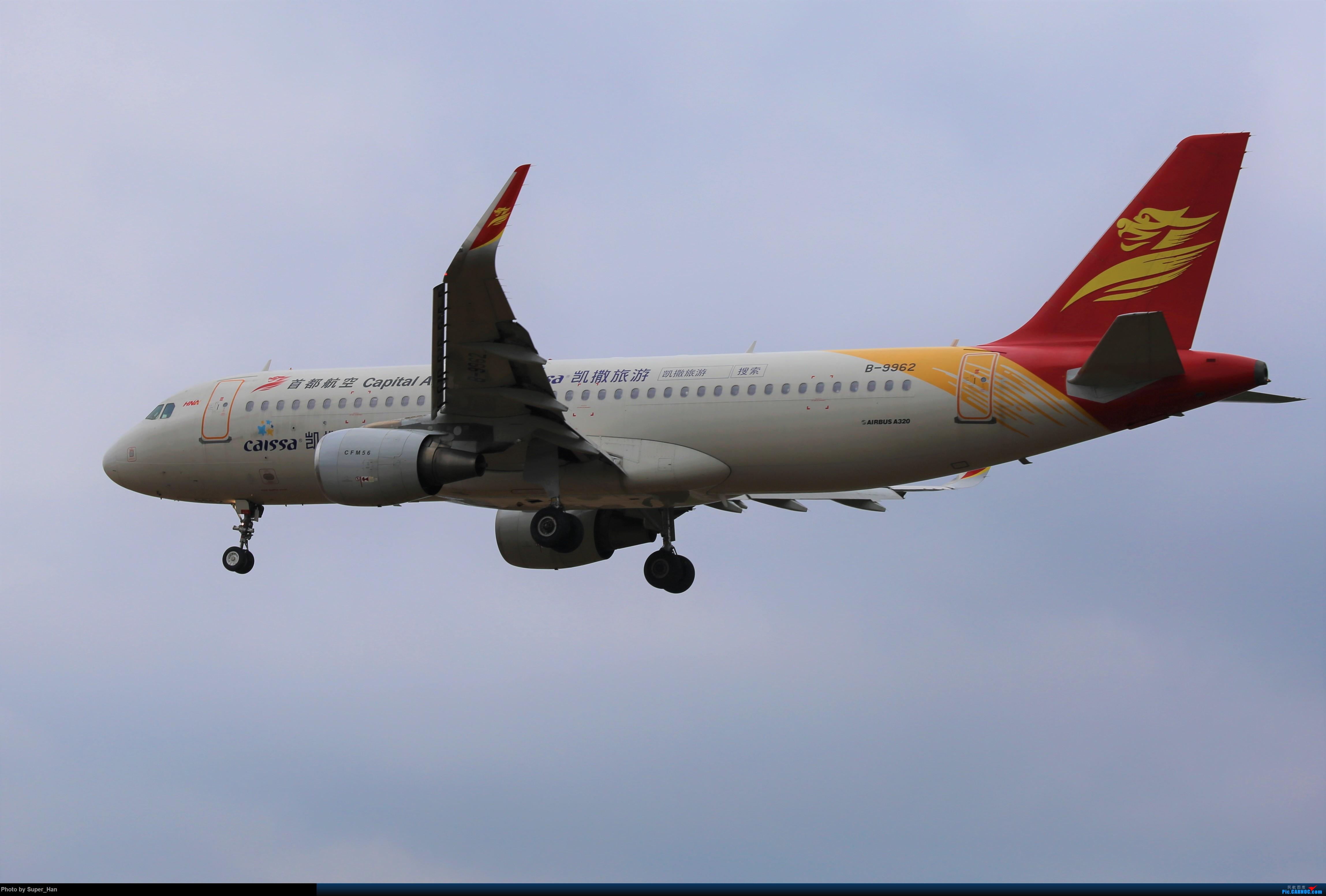 Re:[原创]【杭州飞友会】大雨过后 AIRBUS A320-200 B-9962 中国杭州萧山国际机场