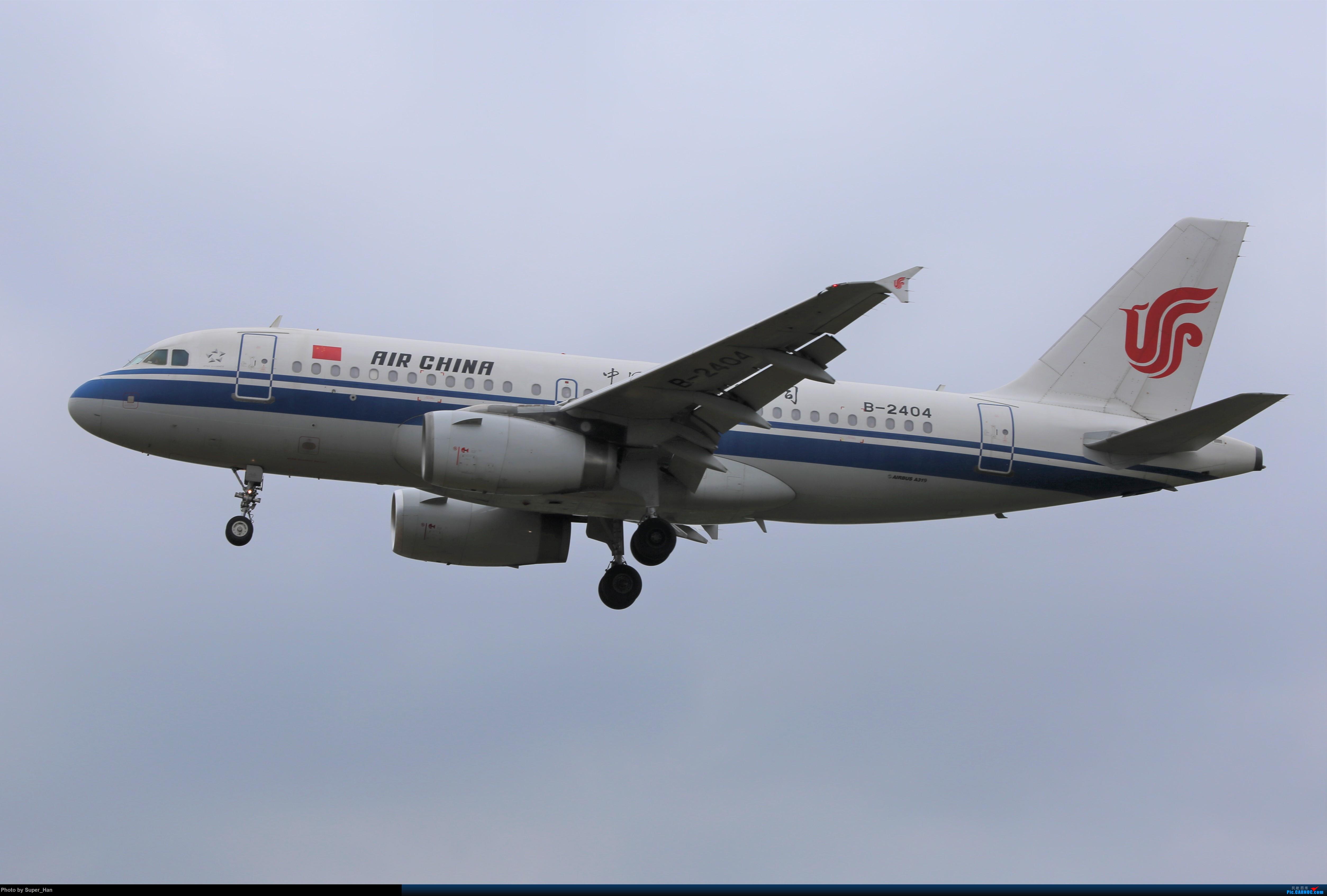 Re:[原创]【杭州飞友会】大雨过后 AIRBUS A319-100 B-2404 中国杭州萧山国际机场