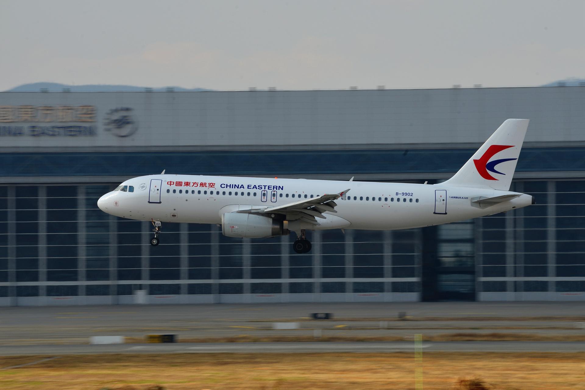 [原创]2020冒泡贴 KMG的日常 AIRBUS A320-200 B-9902 中国昆明长水国际机场