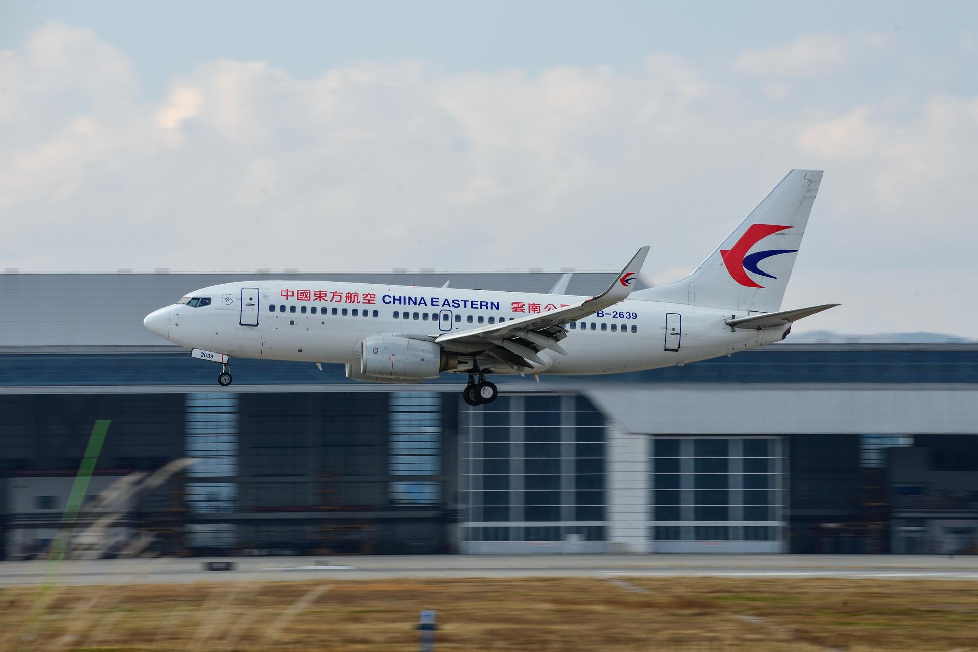 Re:[原创]2020冒泡贴 KMG的日常 BOEING 737-700 B-2639 中国昆明长水国际机场
