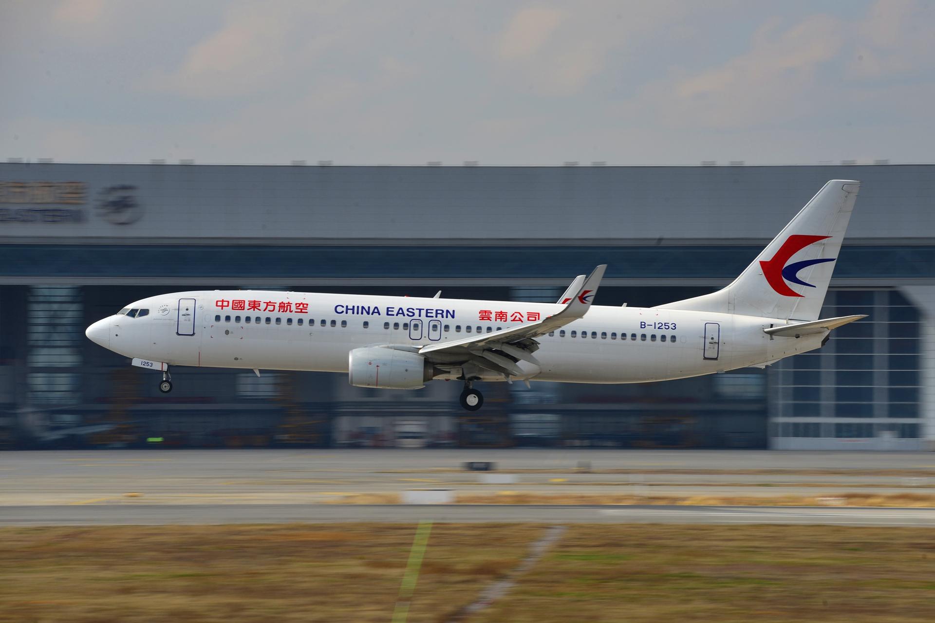Re:[原创]2020冒泡贴 KMG的日常 BOEING 737-800 B-1253 中国昆明长水国际机场