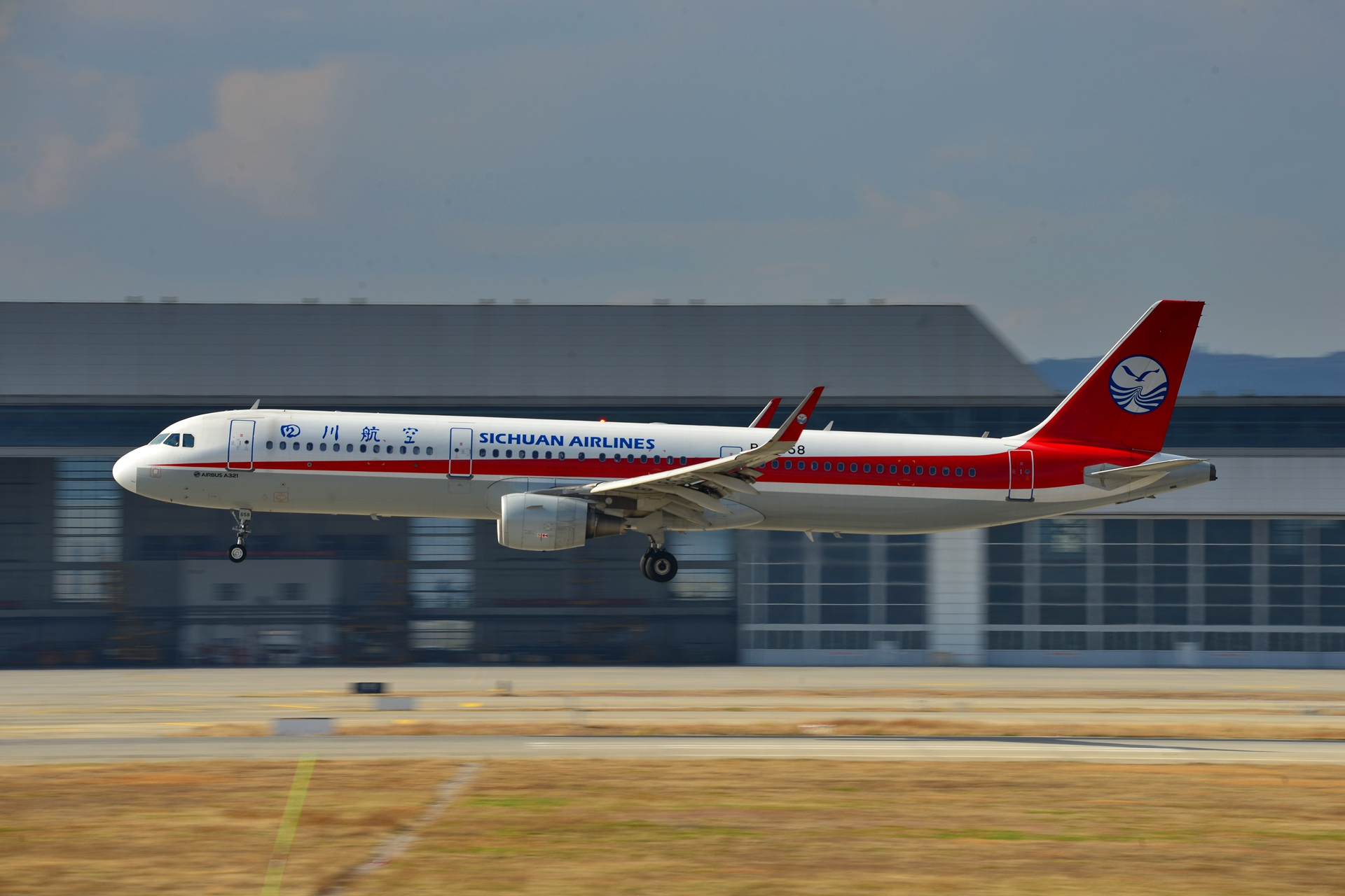 Re:[原创]2020冒泡贴 KMG的日常 AIRBUS A321-200 B-8658 中国昆明长水国际机场
