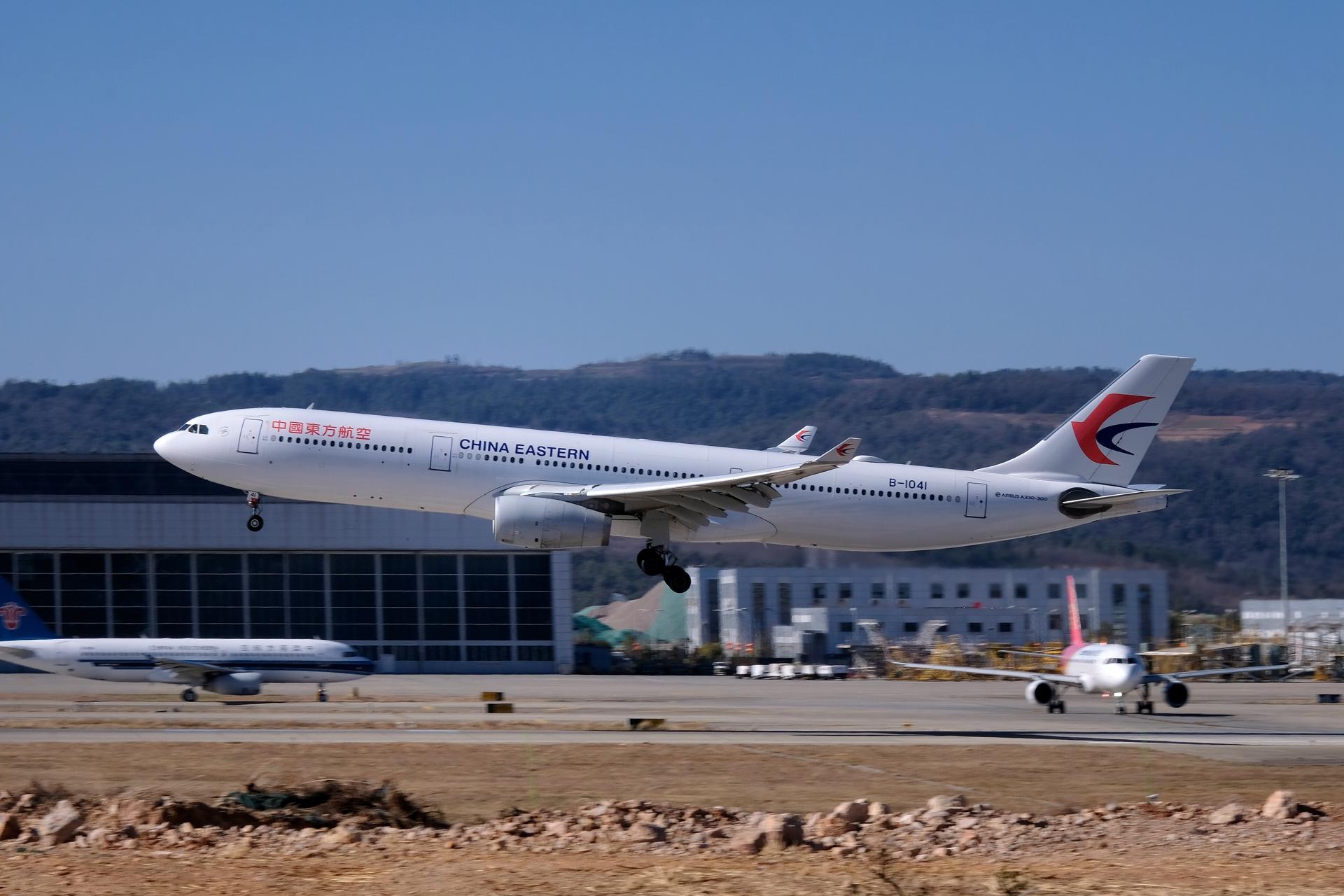 Re:[原创]2020冒泡贴 KMG的日常 AIRBUS A330-300 B-1041 中国昆明长水国际机场