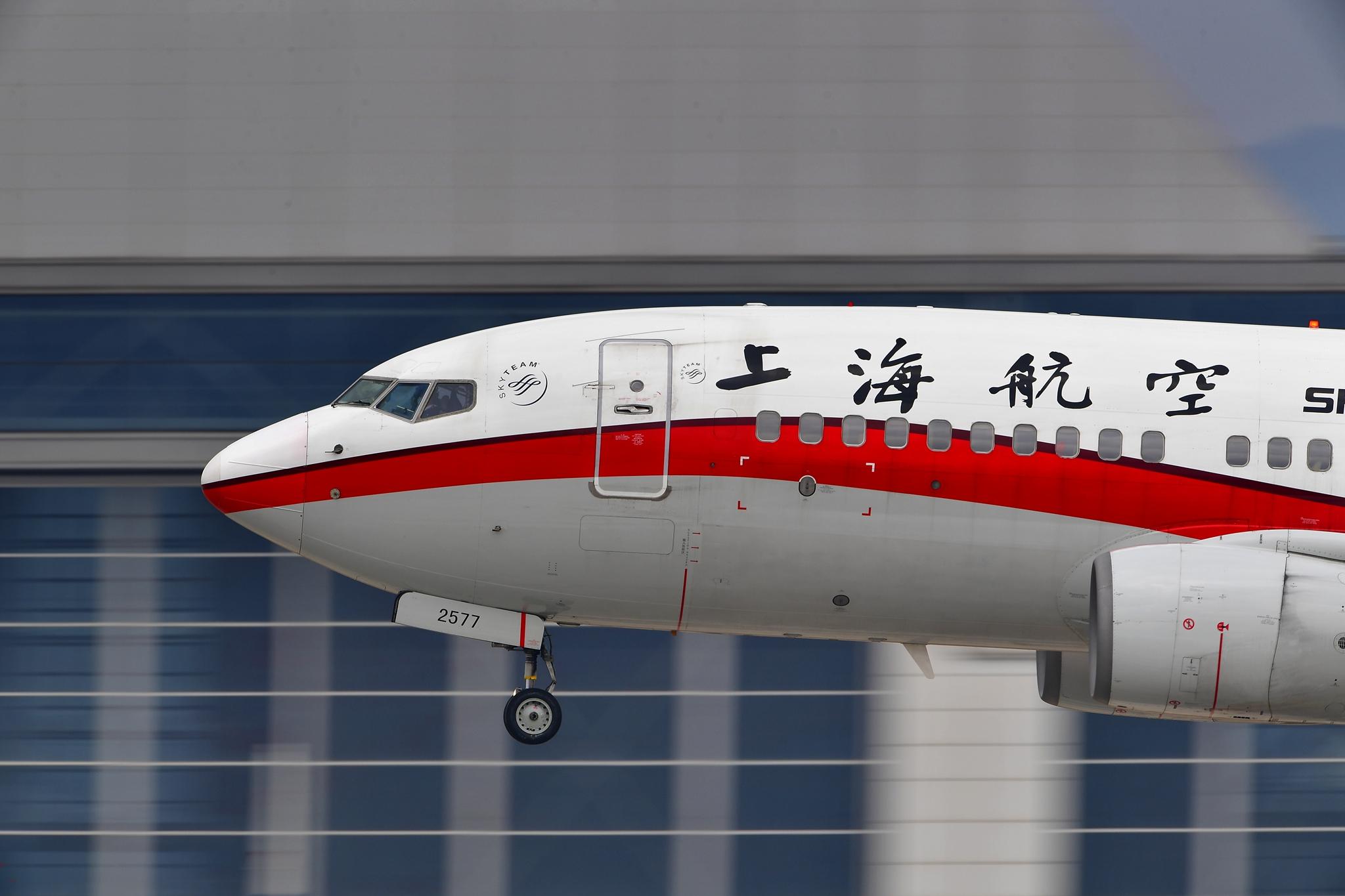 [原创]KMG 庚子年初四再赴长水之约 都是似曾相识 都是熟悉的味道 BOEING 737-700 B-2577 中国昆明长水国际机场
