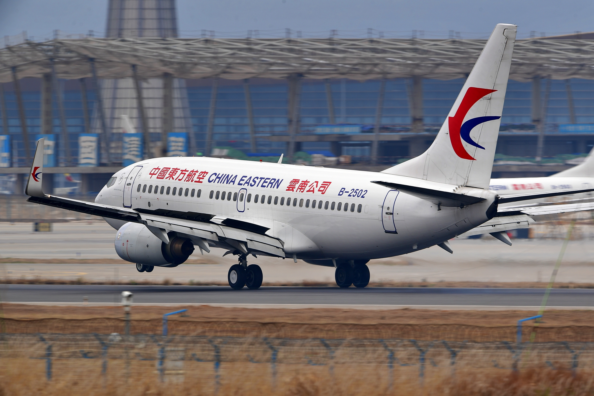 Re:[原创]KMG 庚子年初四再赴长水之约 都是似曾相识 都是熟悉的味道 BOEING 737-700 B-2502 中国昆明长水国际机场
