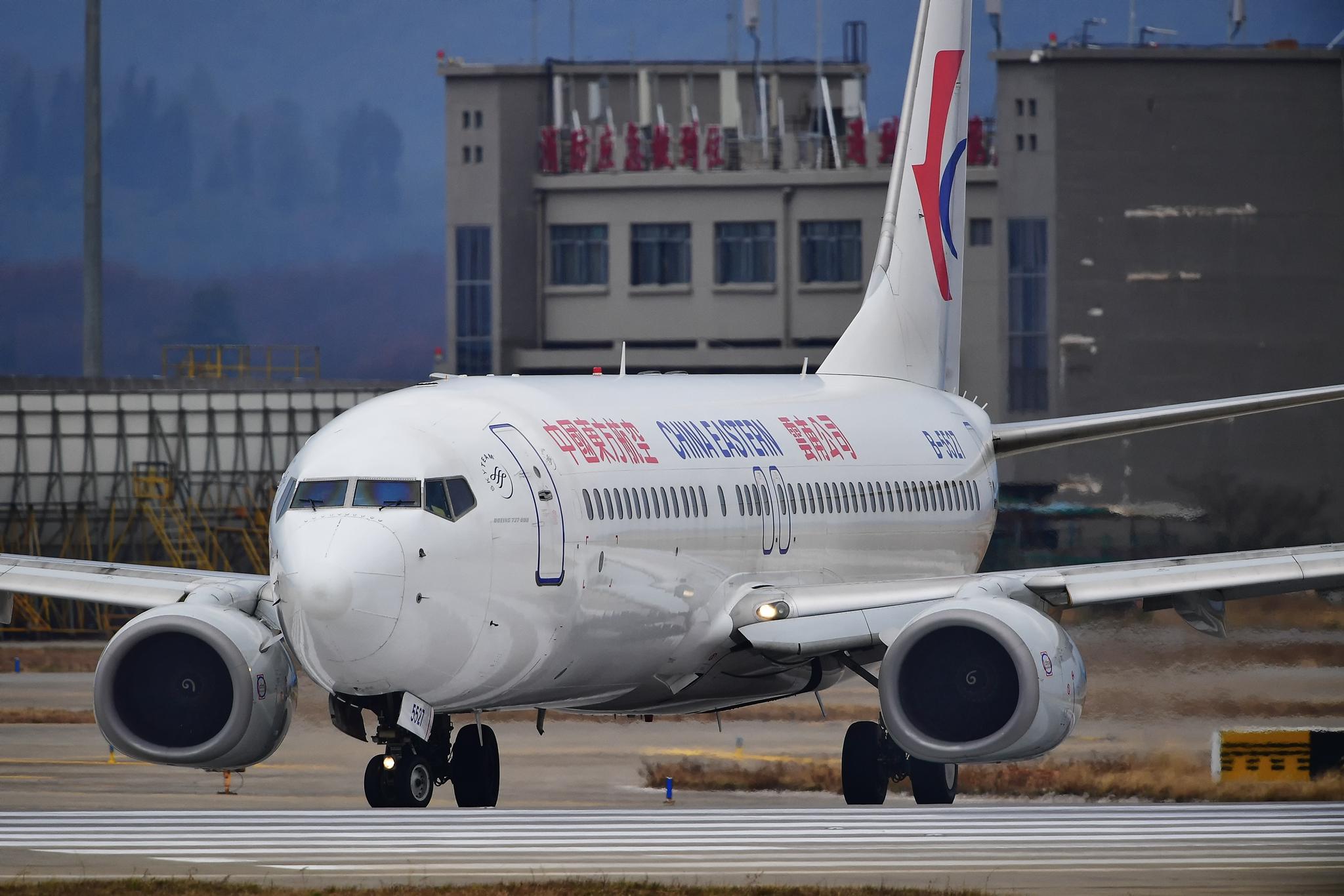 Re:[原创]KMG 庚子年初四再赴长水之约 都是似曾相识 都是熟悉的味道 BOEING 737-800 B-5527 中国昆明长水国际机场