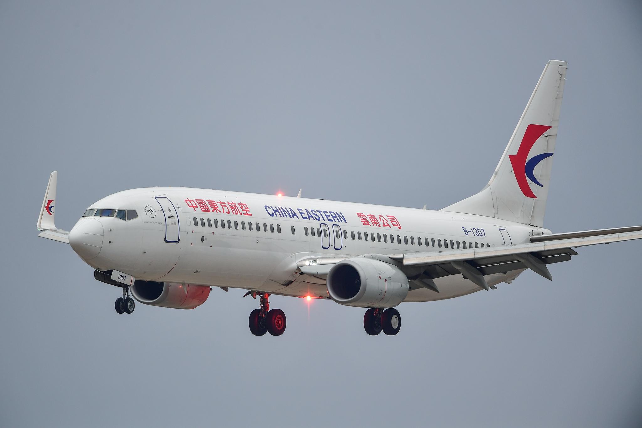 Re:[原创]KMG 庚子年初四再赴长水之约 都是似曾相识 都是熟悉的味道 BOEING 737-800 B-1307 中国昆明长水国际机场