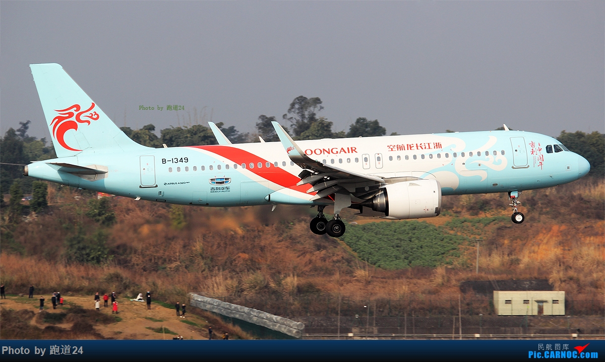 Re:[原创][多图党]拜个晚年,新年好! AIRBUS A320NEO B-1349 中国成都双流国际机场