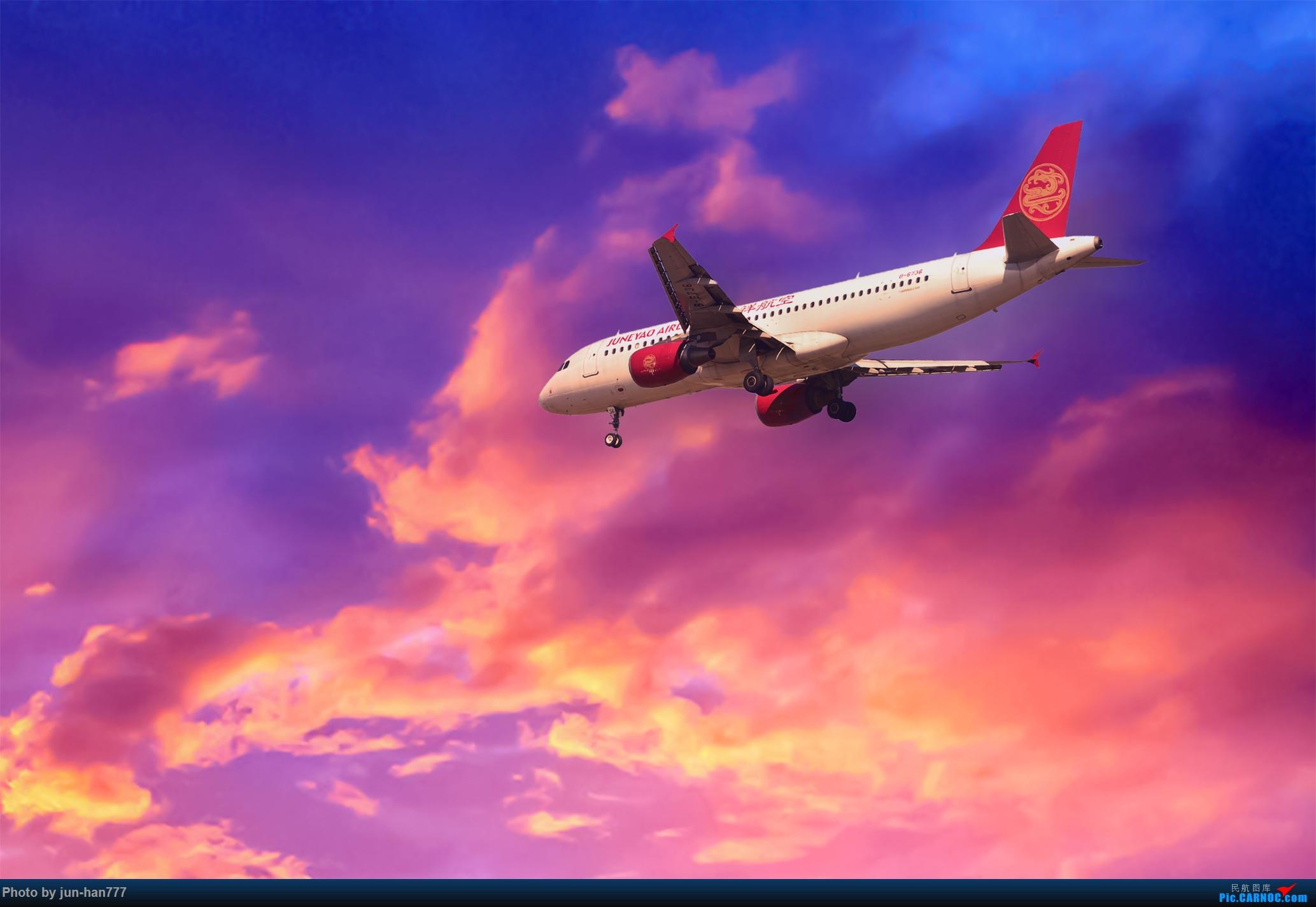 [原创]p张吉祥航 AIRBUS A320-200 B-6736