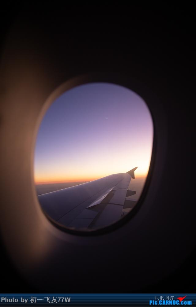 Re:[原创]云上地球,仰望星空 AIRBUS A380 B-6136
