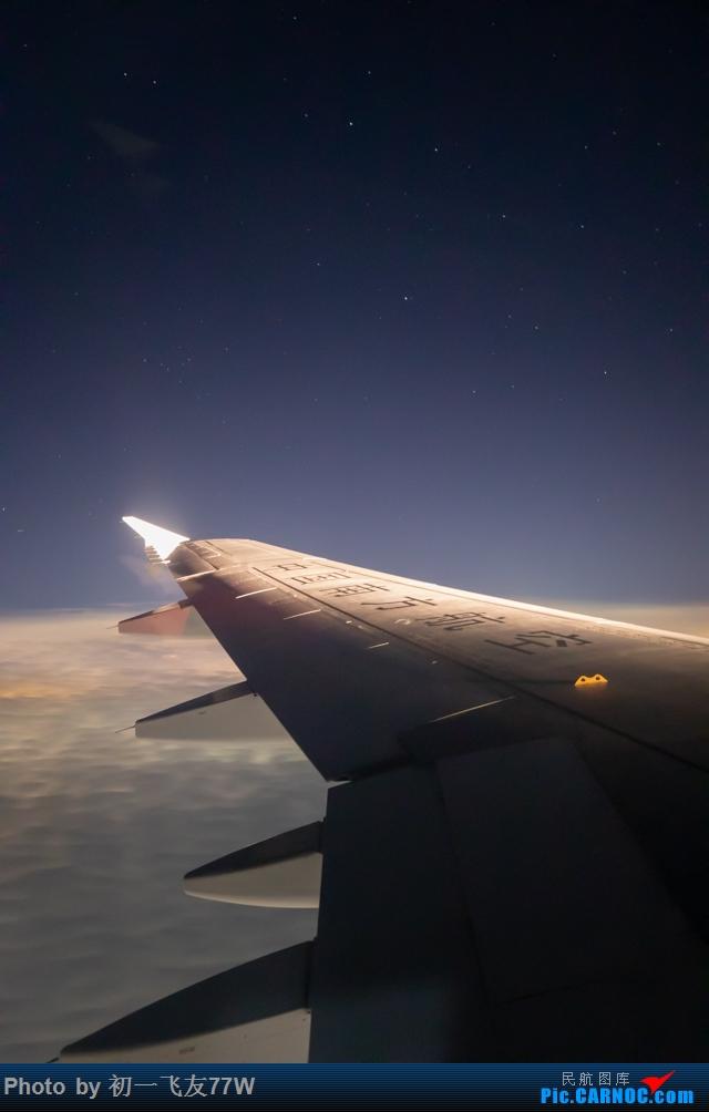 Re:[原创]云上地球,仰望星空 AIRBUS A320-200 B-6785