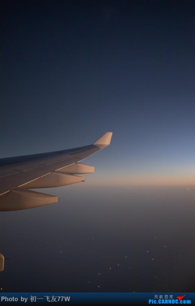 Re:[原创]云上地球,仰望星空 AIRBUS A330-300 B-5951