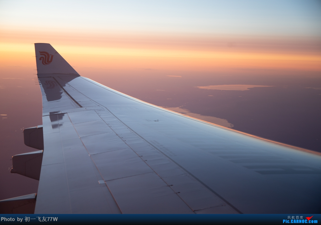 Re:[原创]云上地球,仰望星空 AIRBUS A330-300 B-6102