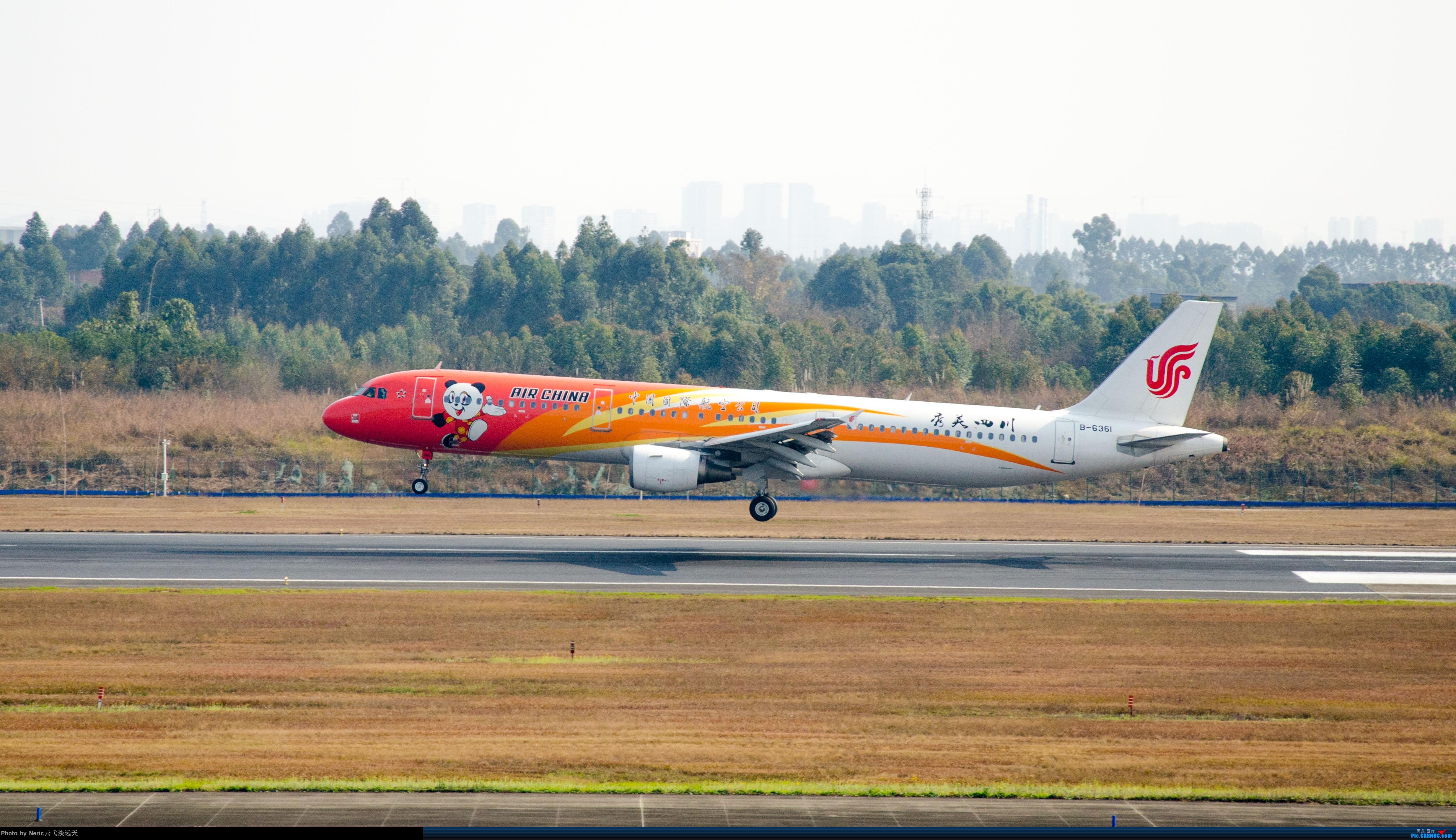 [原创]双流机场日常拍机——国航秀美四川(本人很菜) AIRBUS A321-200 B-6361 中国成都双流国际机场