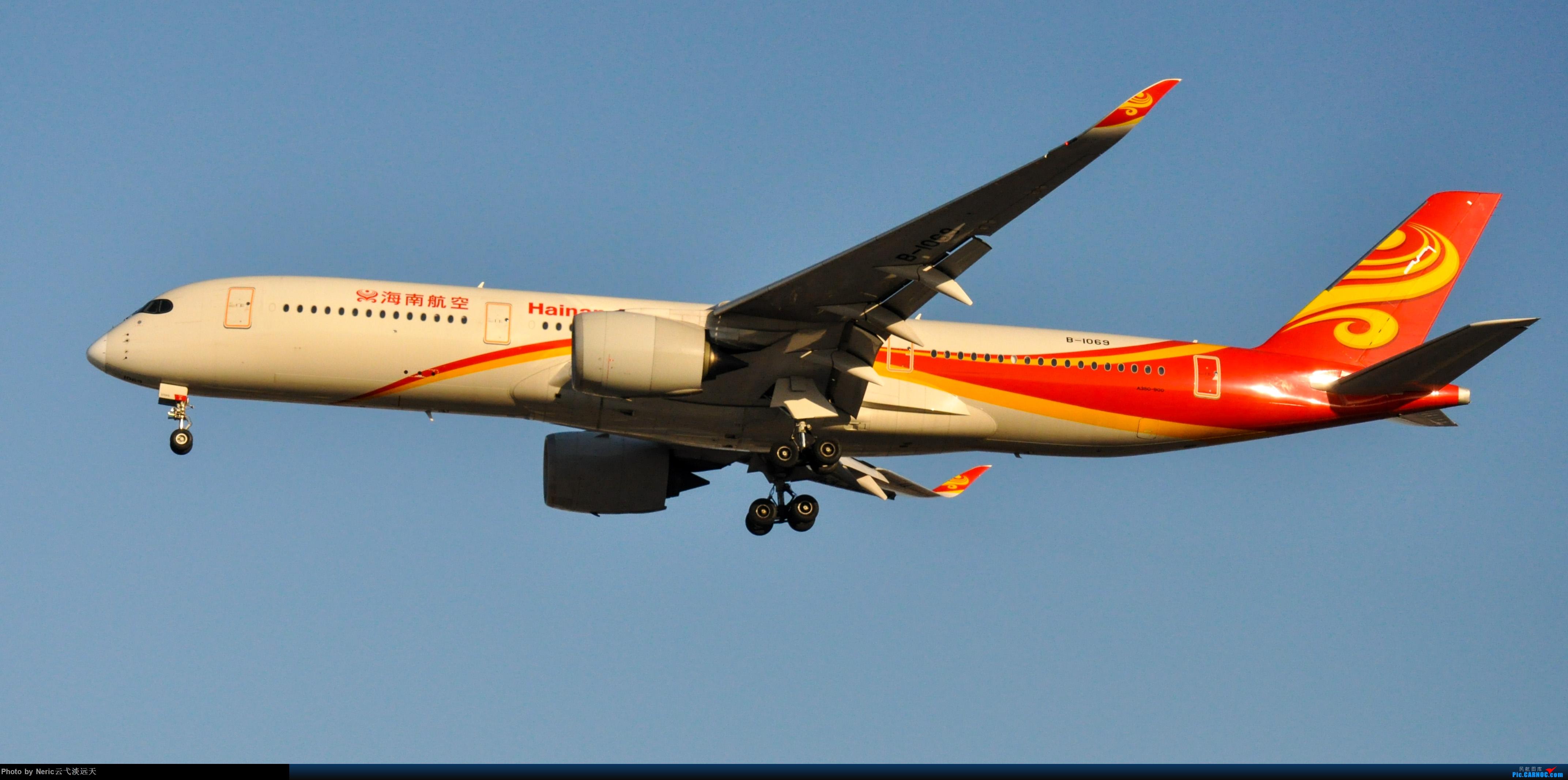 Re:[原创]旅行拍机 AIRBUS A350-900 B-1069 中国北京首都国际机场