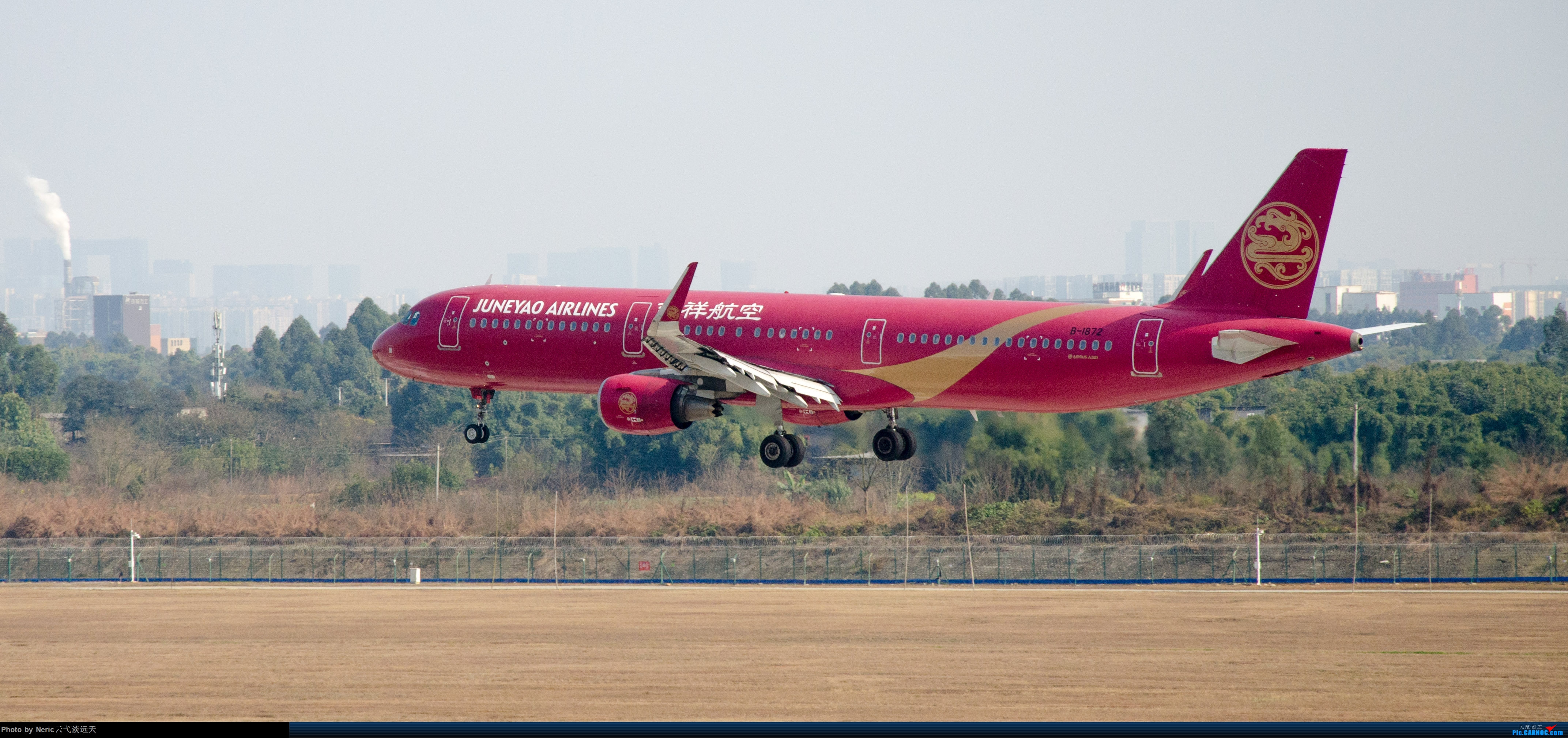 Re:[原创]双流机场日常拍机 AIRBUS A321-200 B-1872 中国成都双流国际机场