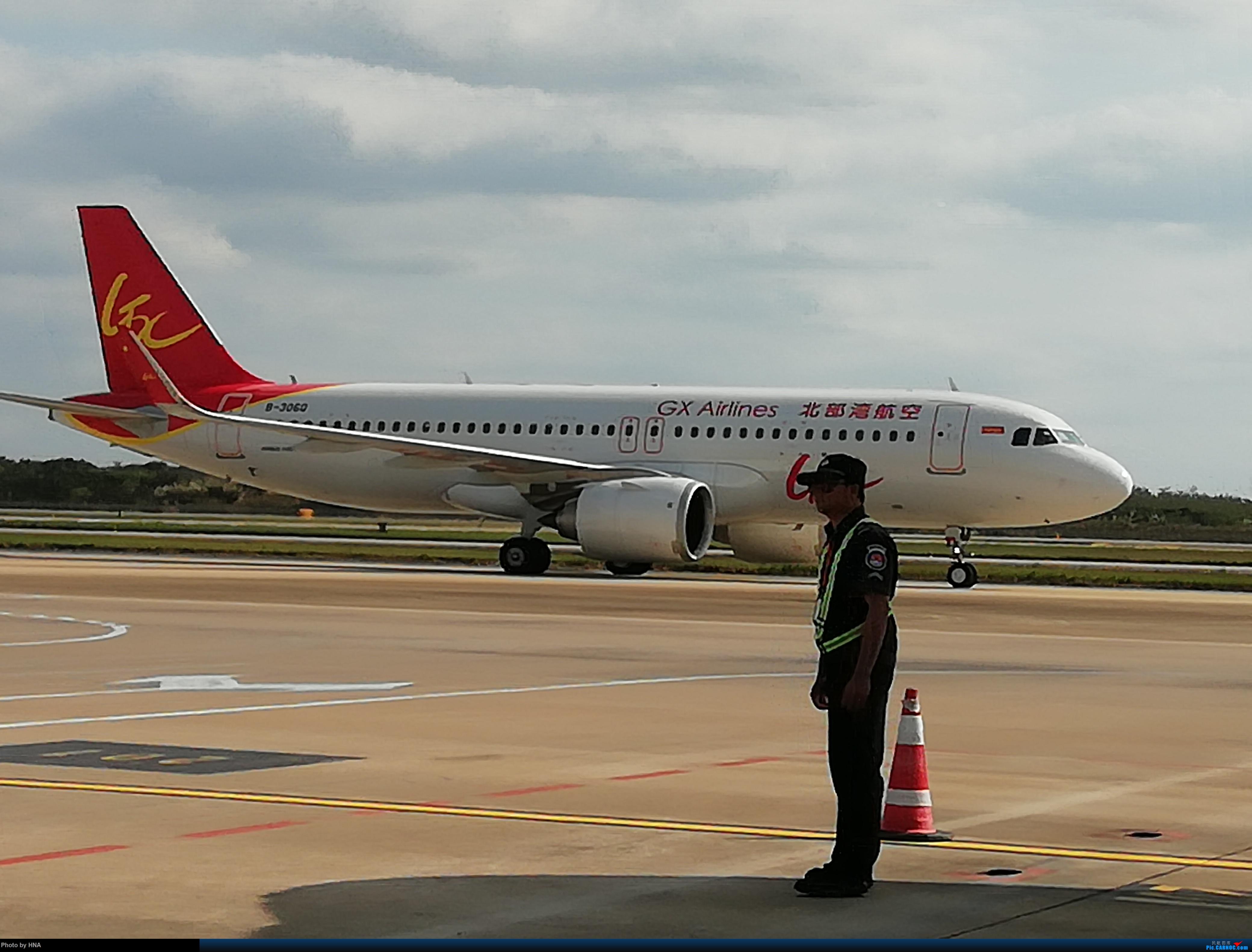 [原创]北部湾 EMBRAER ERJ-145 B-3060 中国海口美兰国际机场