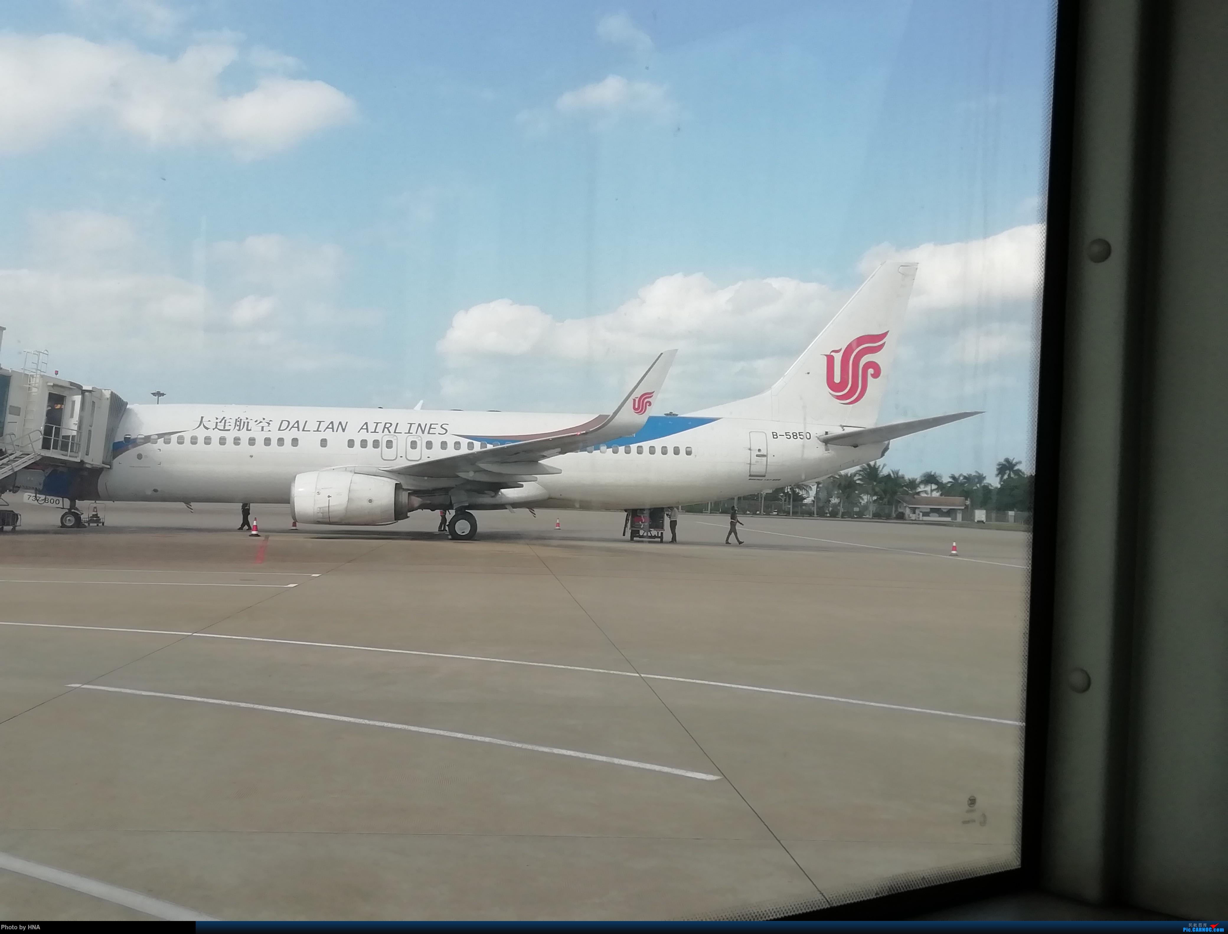 大连航空 BOEING 737-800 B-5850 中国海口美兰国际机场