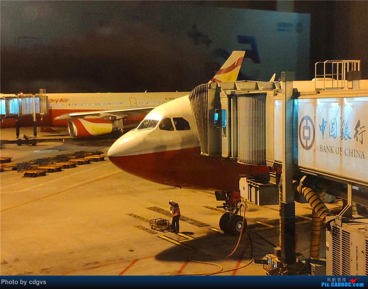 Re:[原创]一次川渝行,感谢遇到的人和事 KMG-CTU CKG-KMG 祥鹏公务舱初体验 AIRBUS A330-300 B-1014 中国昆明长水国际机场