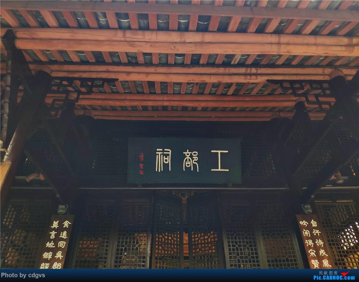 Re:[原创]一次川渝行,感谢遇到的人和事 KMG-CTU CKG-KMG 祥鹏公务舱初体验
