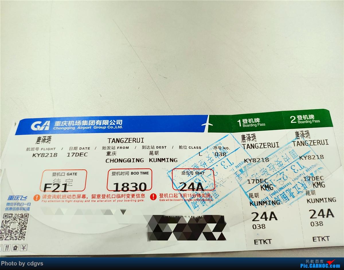 Re:[原创]一次川渝行,感谢遇到的人和事 KMG-CTU CKG-KMG 祥鹏公务舱初体验 BOEING 737-800 B-1107 中国重庆江北国际机场