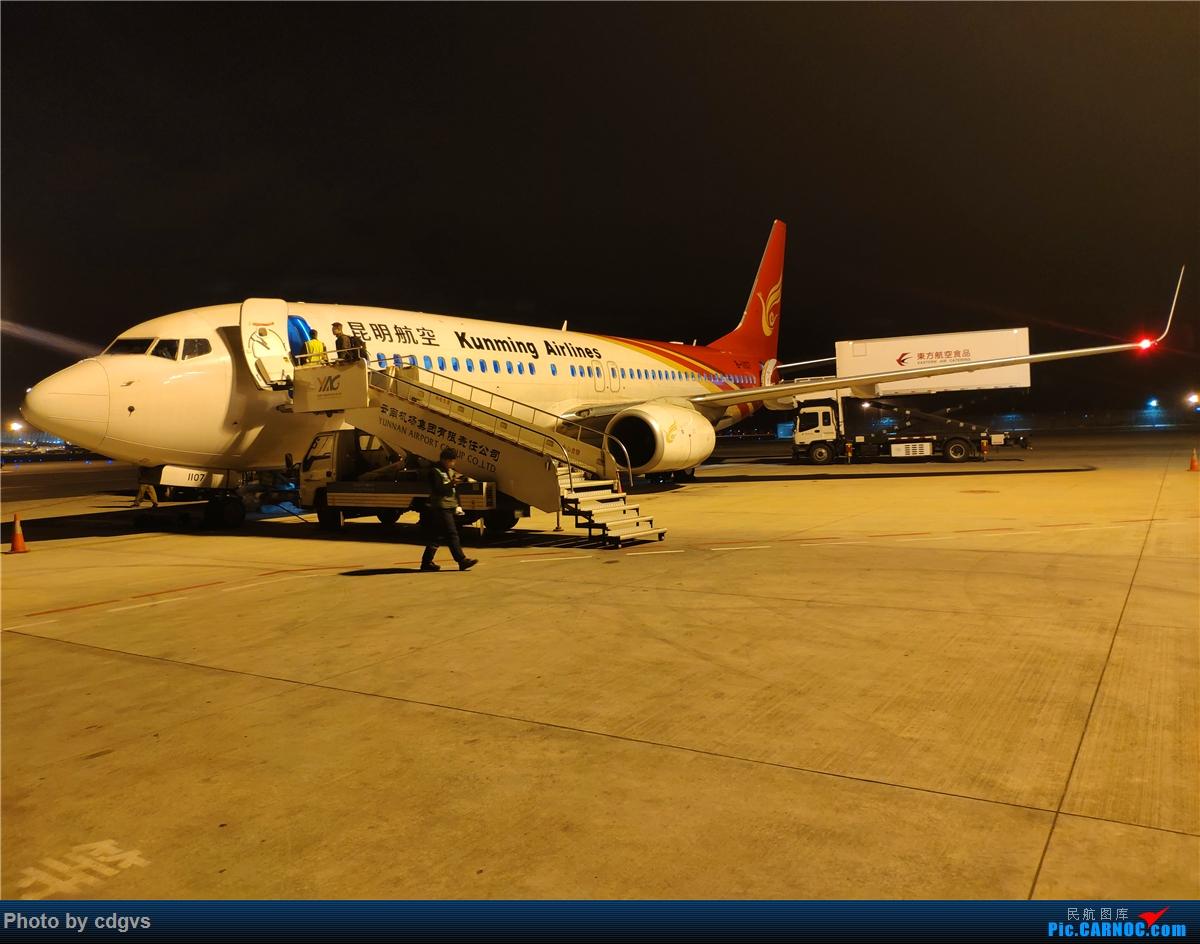 Re:[原创]一次川渝行,感谢遇到的人和事 KMG-CTU CKG-KMG 祥鹏公务舱初体验 BOEING 737-800 B-1107 中国昆明长水国际机场