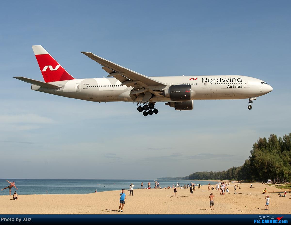 [原创]亚洲的圣马丁-普吉机场拍机 BOEING 777-200 VP-BJJ 泰国普吉机场