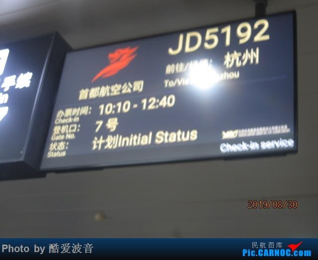 Re:[原创]轻轻松松云南行,擦航322+首航320Neo双体验(2)    中国丽江三义机场