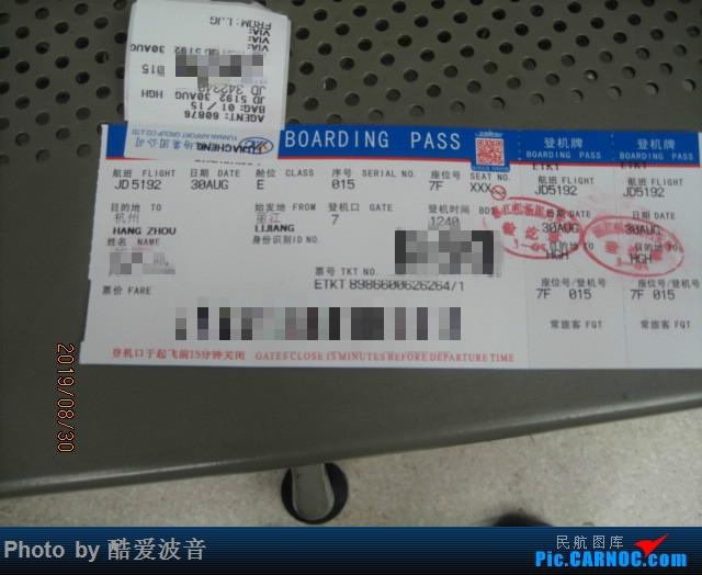 Re:[原创]轻轻松松云南行,擦航322+首航320Neo双体验(2)