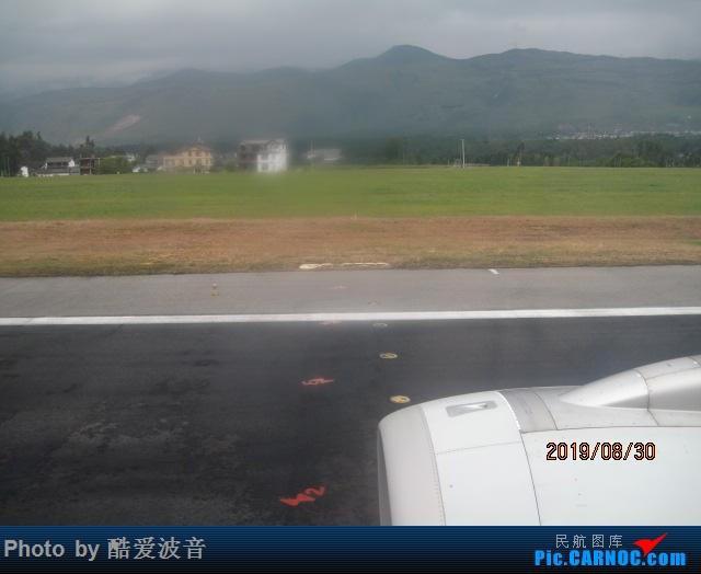 Re:[原创]轻轻松松云南行,擦航322+首航320Neo双体验(2) AIRBUS A320NEO B-1248 中国丽江三义机场