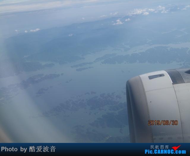 Re:[原创]轻轻松松云南行,擦航322+首航320Neo双体验(2) AIRBUS A320NEO B-1248