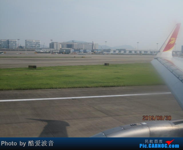 Re:[原创]轻轻松松云南行,擦航322+首航320Neo双体验(2) AIRBUS A320NEO B-1248 中国杭州萧山国际机场