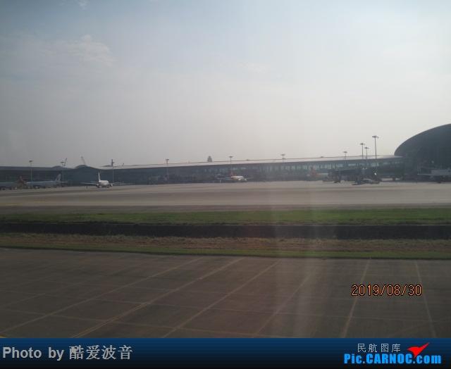 Re:[原创]轻轻松松云南行,擦航322+首航320Neo双体验(2)    中国杭州萧山国际机场