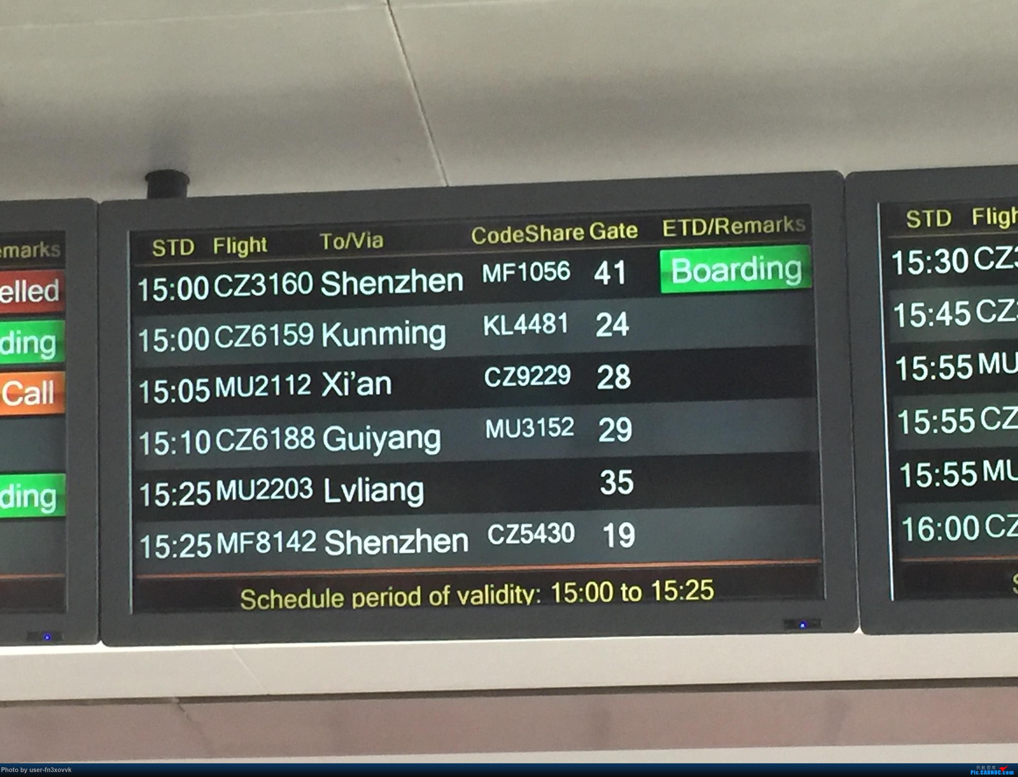 Re:[原创]【user-fn3xowk的游记】第二季第一集 MU2112&MU9641解锁新机型A319及深夜航班    中国北京首都国际机场