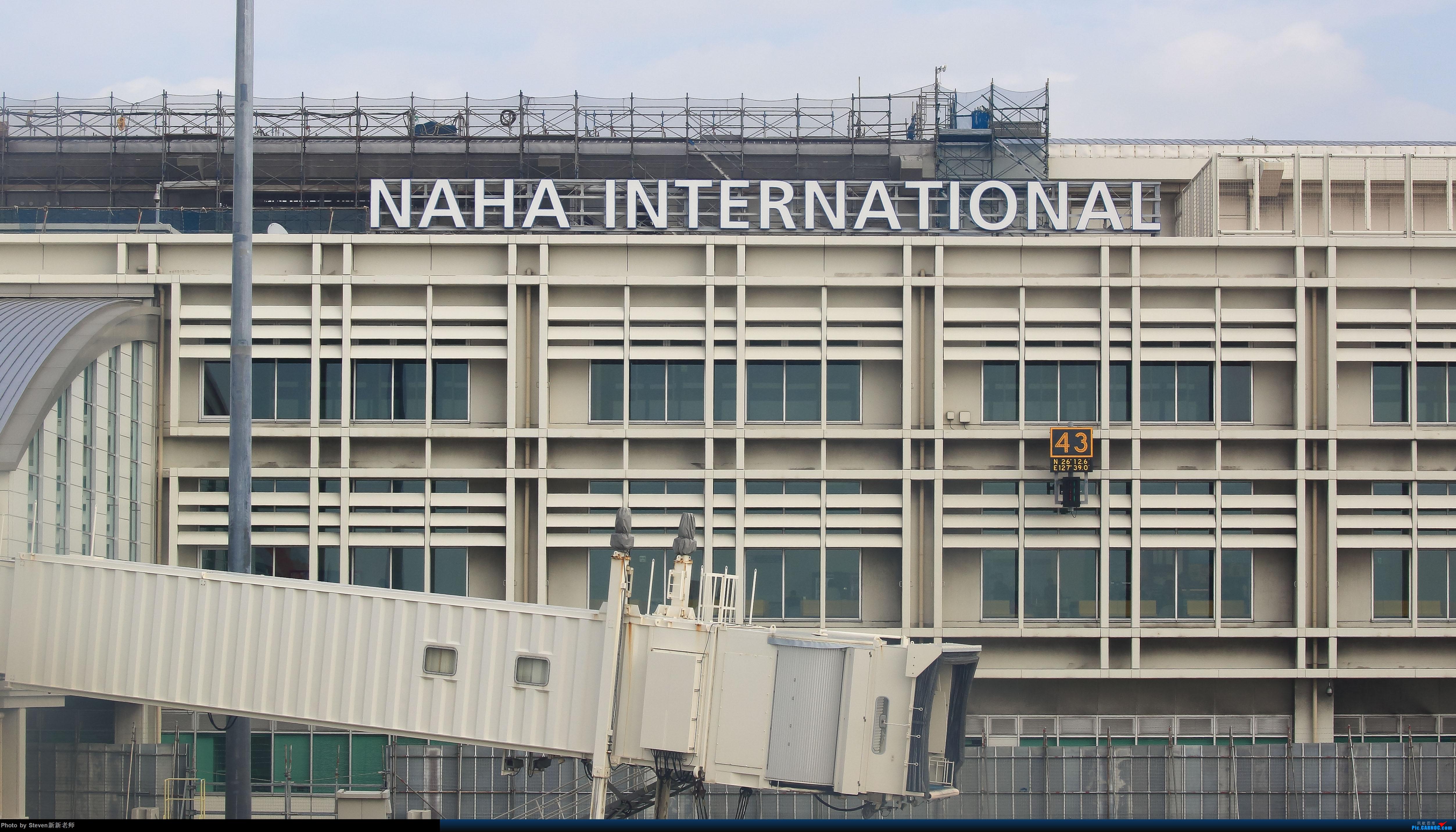 2020冲绳拍机行(民航篇)    日本那霸机场