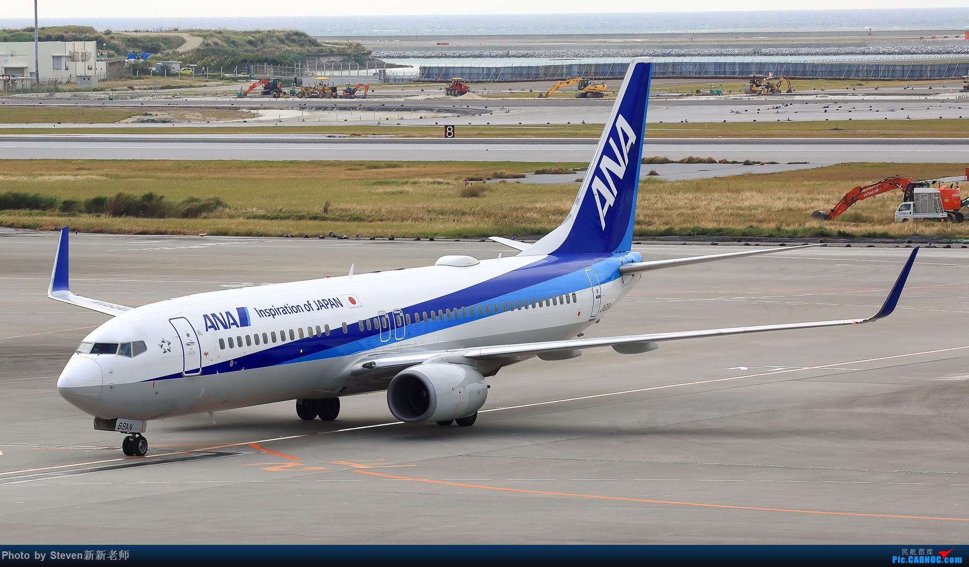 Re:2020冲绳拍机行(民航篇) BOEING 737-800 JA69AN 日本那霸机场
